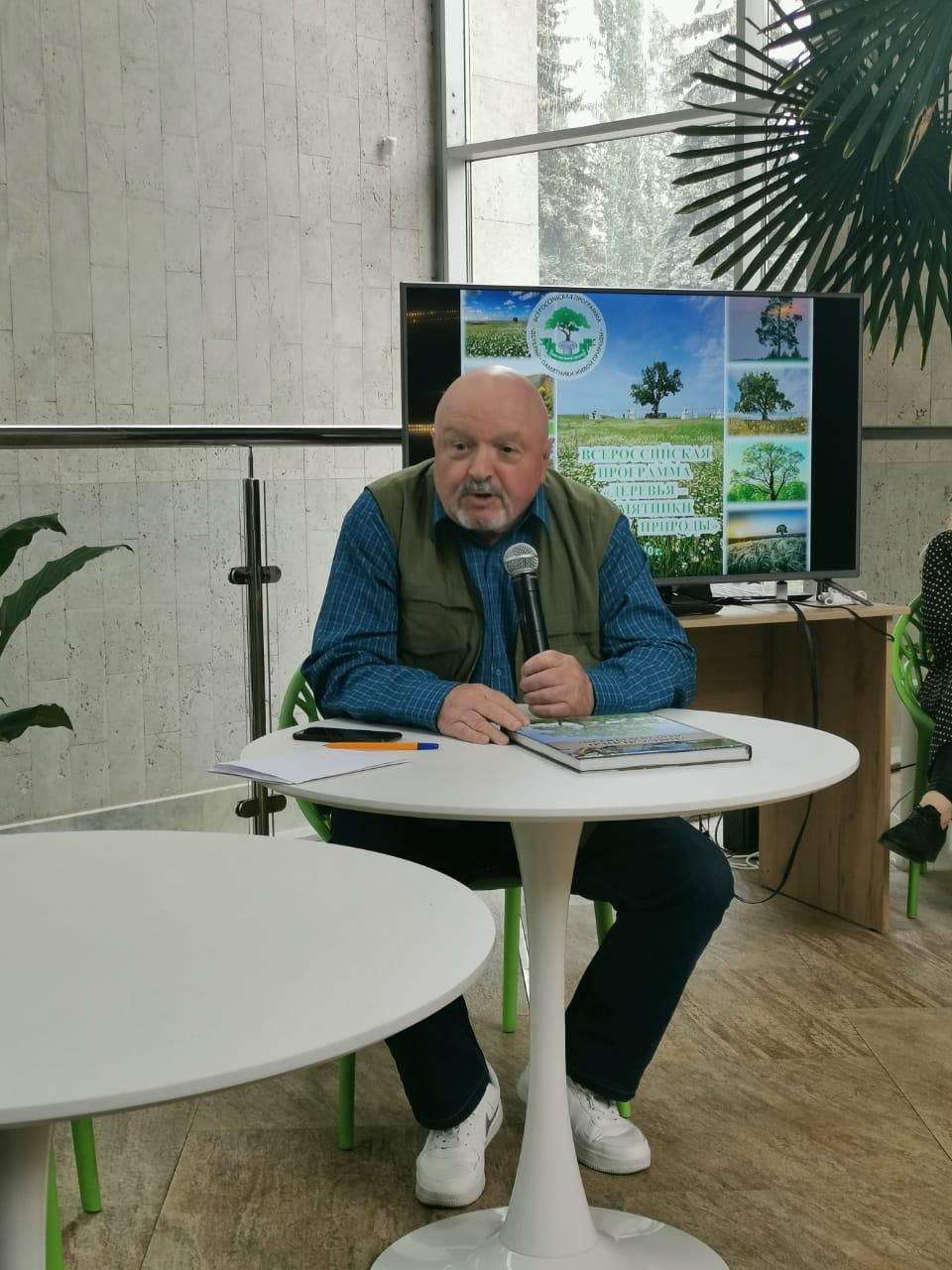 МШУД ЗДОРОВЫЙ ЛЕС обучает регионы современным технологиям контроля состояния и ухода за деревьями на территории города